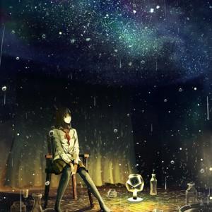 星の雨音HP